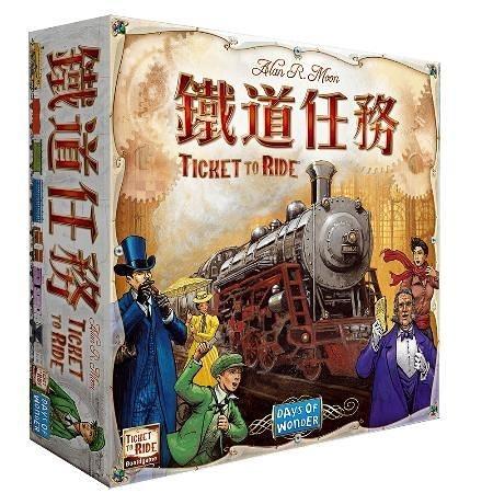 『高雄龐奇桌遊』 鐵道任務 美國版 Ticket to ride US 繁體中文版 正版桌上遊戲專賣店
