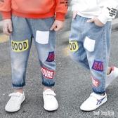男童牛仔褲薄款2019夏季新款韓版潮小童長褲洋氣兒童褲子 QG25057『Bad boy時尚』