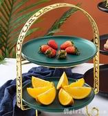水果盤 北歐陶瓷輕奢網紅多層水果盤下午茶糕點心架客廳茶幾糖干果甜品盤 俏girl