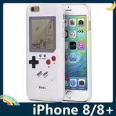 iPhone 8/8 Plus 復古遊戲機保護套 軟殼 俄羅斯方塊 坦克大戰 輕薄防摔全包款 手機套 手機殼