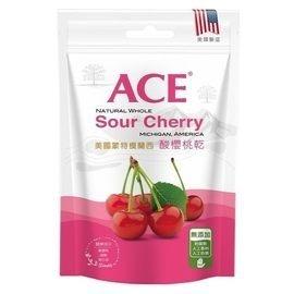宜果~ACE美國蒙特模蘭西酸櫻桃乾108公克/包~買1送1~特惠中~