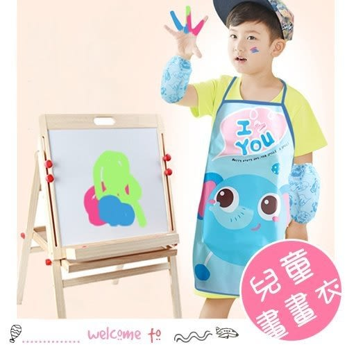 兒童防水圍裙畫畫衣 可調節綁帶反穿衣 附袖套