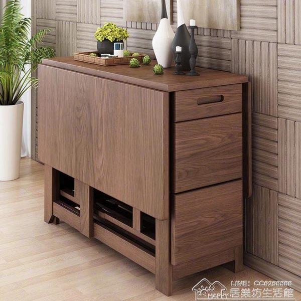 實木可摺疊伸縮餐桌椅組合多功能收納家用飯桌一桌四椅小戶型桌子 居樂坊生活館igo
