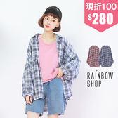 澎澎袖棉麻格紋襯衫-MM-Rainbow【A618900】