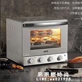 烤箱 ACA北美電器電烤箱家用烘焙立式大容量全自動38升小烤箱30商用40L 果果輕時尚NMS
