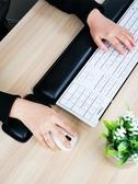 機械鍵盤手托皮質滑鼠墊護腕游戲掌托電腦防滑鼠手枕 【快速出貨】