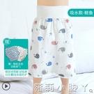 寶寶防漏尿床隔尿裙戒尿不濕訓練褲嬰兒童布尿褲兜純棉戒夜尿神器【蘿莉新品】