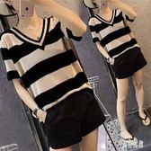 歐洲站夏季新款韓版寬鬆條紋V領針織衫女薄款簡約短袖T恤冰絲上衣 mj12497『男神港灣』
