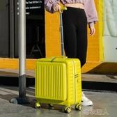行李箱男商務拉桿箱萬向輪女18寸小型前置開口電腦登機旅行皮 【極速出貨】