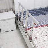 嬰兒童床護欄寶寶床圍欄防摔防掉床擋板成人老人床護欄可折疊欄桿