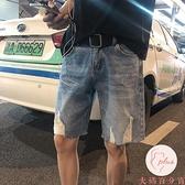 牛仔短褲男百搭大碼五分褲百搭寬松中褲子【大碼百分百】