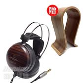 【曜德 送原木耳機架】鐵三角 ATH-W5000 黑檀木 輕量型耳機 高音質