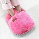 暖腳寶暖腳墊 暖腳寶充電暖足冬天保暖神器加熱水袋床上睡覺用季捂腳墊套不插電 交換禮物