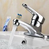 面盆龍頭全銅雙孔三孔冷熱水龍頭衛生間洗手盆洗臉盆水龍頭  智能生活館