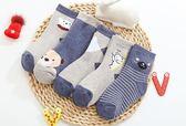 兒童襪子純棉加絨襪