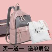 大學生書包女韓版高中初中小學生雙肩包ins中學生背包原宿ulzzang 青木鋪子