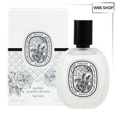Diptyque 玫瑰之水髮香噴霧 30ml - WBK SHOP