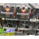 [COSCO代購] CA211689 單次運費限購一組 KARAMALZ LEMON MALT DRINK 德國黑麥汁檸檬口味 每瓶330毫升X24瓶入