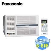 國際 Panasonic 左吹單冷定頻窗型冷氣 CW-N40SL2