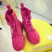 馬丁靴女新款韓版復古繫帶騎士裸靴學生平底圓頭英倫風短靴子  聖誕節快樂購