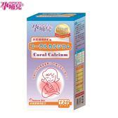 孕哺兒-日本天然珊瑚鈣(120粒/罐) 大樹(客訂)