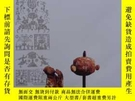 二手書博民逛書店舞蹈研究2020第2期罕見漢畫舞蹈等Y14239 出版2020