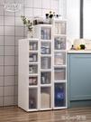 家用抽屜式衛生間廁所縫隙柜子邊柜窄置物架 【免運快出】