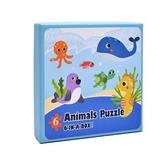 男女孩紙質拼圖六合一超大塊益智1-2-3-4周歲小寶寶幼兒童小玩具