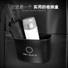 車載垃圾桶汽車前排車掛式置物盒車內雜物雨傘收納盒垃圾袋桶 奇思妙想