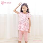 Minerva米諾娃 | 【粉嫩櫻花系列】短袖套裝 5~6號
