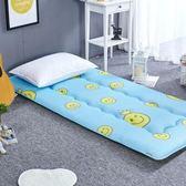 床墊大學生宿舍床墊折疊寢室單人床0.9上下鋪1.0m床1.2米軟床褥子墊被liv·樂享生活館