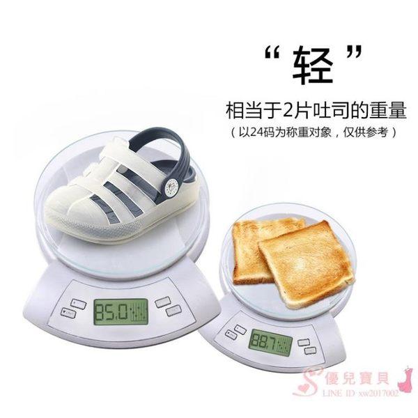 夏季防滑嬰幼兒寶寶拖鞋(5色可選) 中秋烤肉特惠
