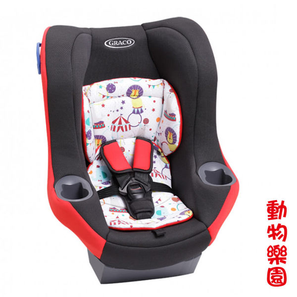 Graco 0-4歲汽車安全座椅 - MYRIDE 動物樂園
