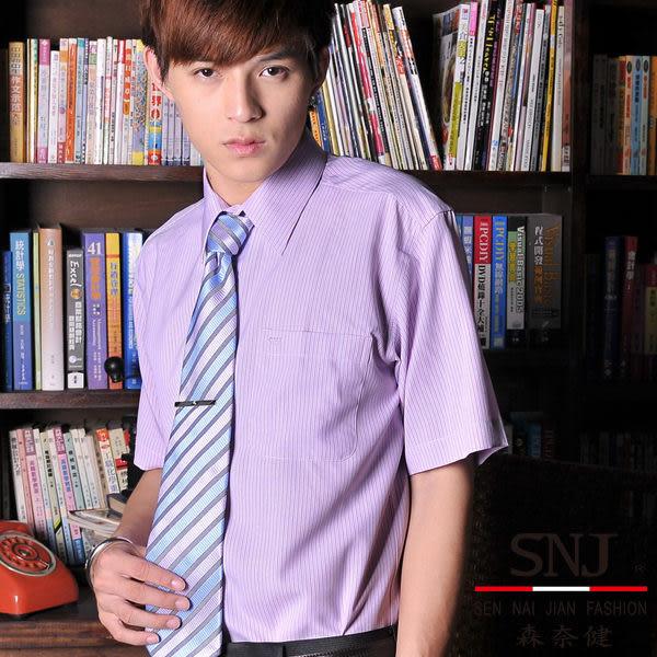 【S-38】森奈健-專業自信辦公室男短袖襯衫(紫色條紋)