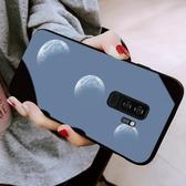 三星S9手機殼三星s9 保護套男款玻璃s9新款全包防摔個性『新佰數位屋』