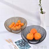 鐵藝水果籃簡約鏤空水果收納籃 創意客廳果盤家用茶幾果盆  可然精品鞋櫃