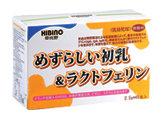 HIBINO 日比野黃金初乳&乳鐵(2.5g×45包)