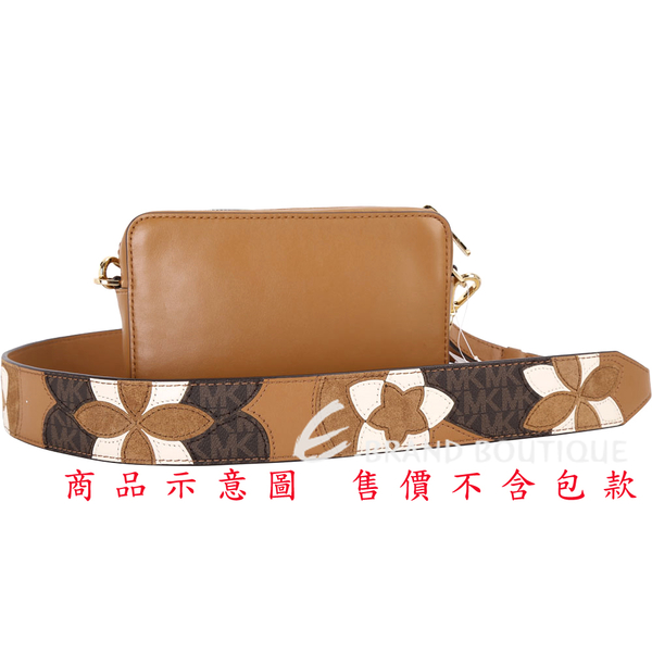 Michael Kors Floral Strap 幾何拼接花朵肩背帶(橡果棕) 1810469-B3