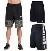 運動短褲男夏五分沙灘潮跑步健身訓練速干過膝寬鬆大碼透氣籃球褲 初語生活