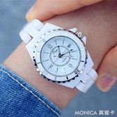 手錶 韓版潮流時尚簡約白色陶瓷手錶女士學生腕表數字羅馬條釘經典石英 莫妮卡小屋