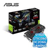 ASUS 華碩 梟鷹版 STRIX GTX1060 DC2O6G GAMING 顯示卡