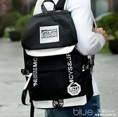 初中高中學生男士書包時尚潮流韓版大容量旅行包休閒背包男雙肩包 【全館免運】