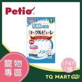 Petio 犬用點心 好口泥-乳酸菌肉泥 7條/包【TQ MART】