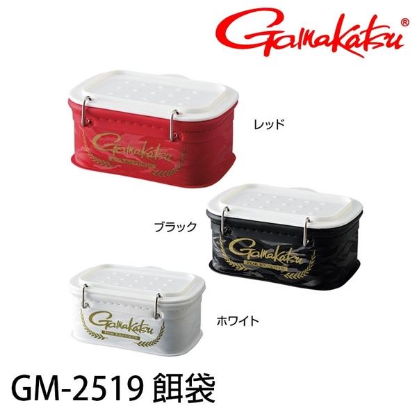 漁拓釣具 GAMAKATSU GM-2519 [誘餌盒]