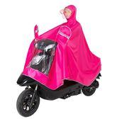 雨衣 電動車雨披 電瓶車雨衣 摩托自行車騎行成人單人男女士加大