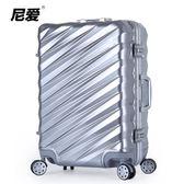 行李箱拉桿箱鋁框旅行箱萬向輪女男26密碼箱包20吋24皮箱子28  igo  魔法鞋櫃