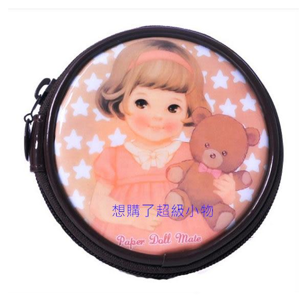 【想購了超級小物】超萌洋娃娃零錢包 / 零錢收納包 /  韓國熱銷小物