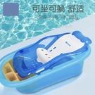 兒童洗頭椅 貝能洗澡盆新生兒浴盆寶寶小孩兒童洗頭椅可坐躺大號加厚用品【全館免運】