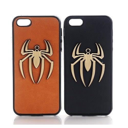 【世明國際】iPhone 6/6+/6s/6s+ 立體 蜘蛛 保護殼 金屬 蜘蛛人 手機殼4.7 5.5 蜘蛛俠 皮質 圖騰