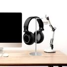 寧美耳機支架金屬臺式筆記本電腦頭戴式耳機通用耳麥架子收納掛架 星河光年